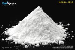 Калия паравольфрамат гексадекагидрат, 99% (ч)