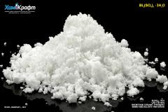 Висмута (III) сульфат тригидрат, 99% (ч)