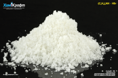 Диэтиламина гидробромид, 99% (ч)
