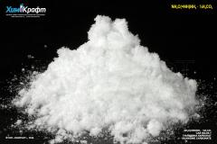 Гуанидина карбонат, 99.5% (ч)