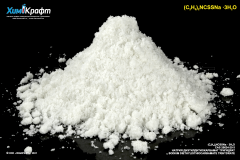 Натрия диэтилдитиокарбамат тригидрат, 99% (чда)