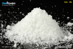 Гидразина моногидробромид, 99% (ч)