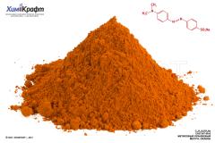 Метиловый оранжевый, 99% (чда)