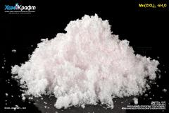 Марганца (II) перхлорат гексагидрат, 99.9%