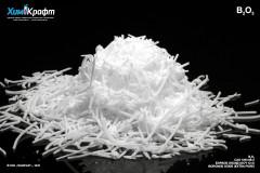 Бора (III) оксид, 99.99% (осч 12-3)