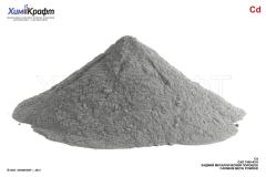 Кадмий металлический порошок, 99.9% (ч)