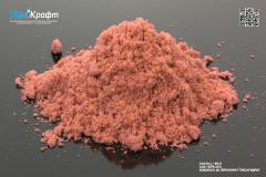 Кобальта (II) перхлорат гексагидрат (ч)