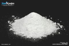 Калия-Антимонила тартрат гидрат, 99.5% (ч)