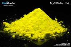 Калия силикомолибдат гидрат, 99% (ч)