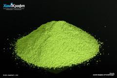 Калия-Меди(II) ортопериодат, 99.5% (ч)