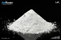 Лантана (III) фторид, 99.9%