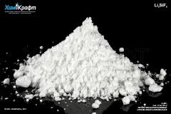 Лития гексафторосиликат, 98% (ч)
