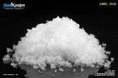Лития нитрат тригидрат, 99.995% (осч 14-3)
