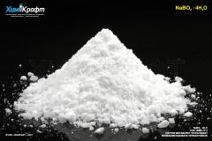 Натрия метабората тетрагидрат, 99.5% (ч)