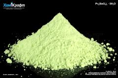 Празеодима (III) селенат пентагидрат, 99.9%