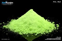 Празеодима (III) хлорид гексагидрат, 99.9%
