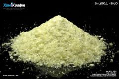Самария (III) сульфат октагидрат, 99% (хч)
