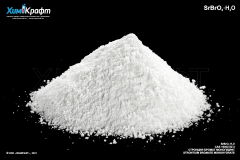 Стронция бромат моногидрат, 99.9%