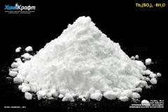 Тербия (III) сульфат октагидрат, 99.99%
