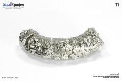 Титан йодидный, 99.9% (нетто 142 г)