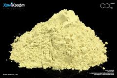 3-Гидрокси-2-нафтойная кислота, 99% (ч)