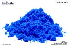 Ванадия (IV) оксид сульфат тригидрат, 98% (чда)