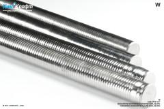 Вольфрам монокристаллический зонноочищенный, (550г) 99.99%