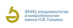 ФНИЦ Гамалеи