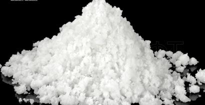 Калия алюминат тригидрат, 99% (ч)