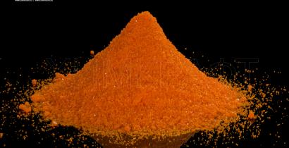 Аммония-Церия (IV) нитрат, 99%