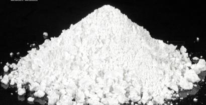 Алюминия оксид для спектроскопии, 99.95% (хч)