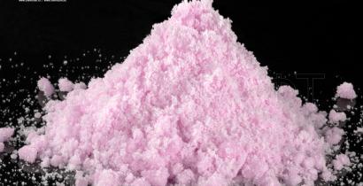Марганца (II) бромид тетрагидрат, 99.9%