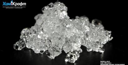 Бериллия нитрат тетрагидрат (ч)