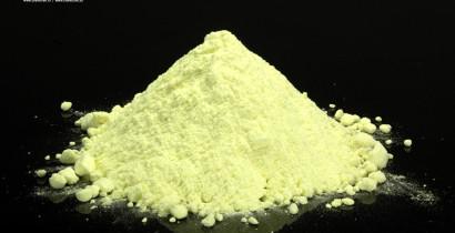 Висмута (III) оксид, 99.9% (осч 13-3)