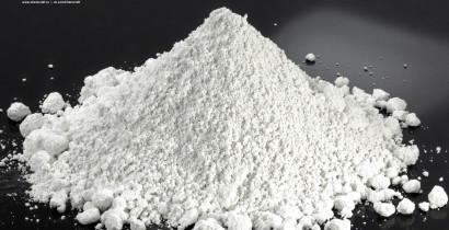 Висмута (III) оксихлорид, 98% (ч)