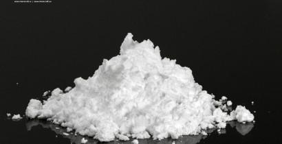 Висмута (III) нитрат основной, 99% (чда)