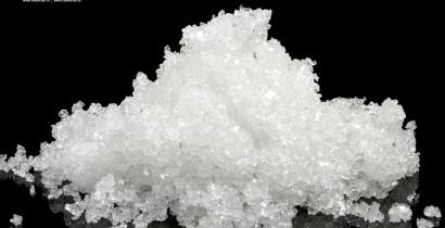 Диэтиламина гидрохлорид, 99% (ч)