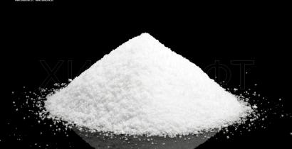 Кальция гипофосфит, 97% (ч)