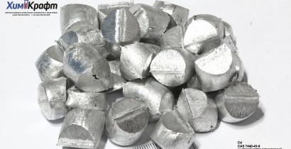 Кадмий металлический (чда)