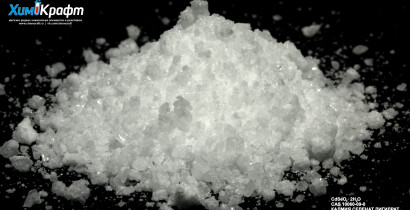 Кадмия селенат дигидрат, 99,9%