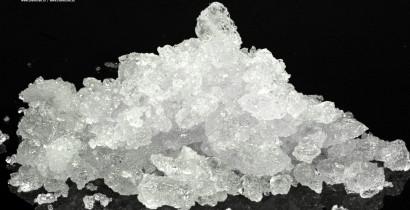 Церия (III) хлорид гептагидрат, 99.5% (чда)