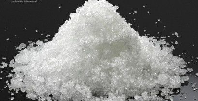 Церия (III) хлорид гептагидрат (ч)