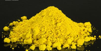 Церия (IV) сульфат, 98% (ч)