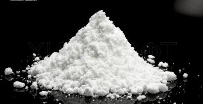 Натрия метилсульфат гидрат, 99% (ч)