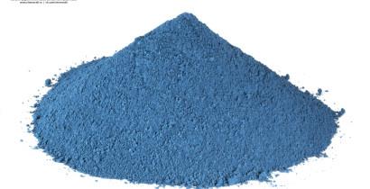 Кобальта (II) алюминат, 99% (ч)