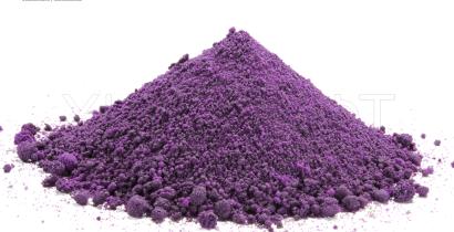 Кобальта (II) йодат тетрагидрат, 99% (ч)
