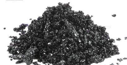 Хрома (III) нитрат нонагидрат, 99% (чда)