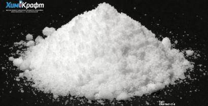 Цезия хлорид, 99.5% (хч)