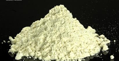 Железа (III) ортофосфат тетрагидрат, 99% (чда)