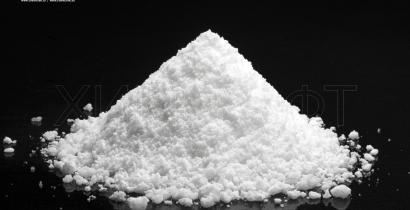 Галлия (III) перхлорат гексагидрат, 99.9%